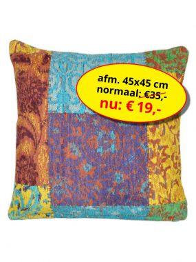 Aanbieding sale -goedkoop vintage patch sierkussen 45x45 cm- Dalyan rose paars geel blauw. Leverbaar in diverse maten en kleuren, verkrijgbaar bij Perez vloerkleden.
