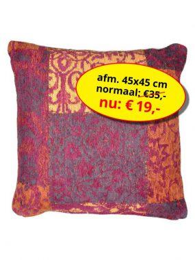 Sale aanbieding -goedkoop vintage patch sierkussen 45x45 cm- Dalyan oranje rood. Leverbaar in diverse maten en kleuren, verkrijgbaar bij Perez vloerkleden.