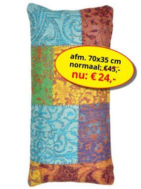 Sale aanbieding -vintage patch goedkoop sierkussen 70x35 cm- Dalyan multi. Leverbaar in diverse kleuren en maten en verkrijgbaar bij Perez vloerkleden.