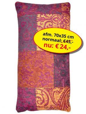 Sale aanbieding -vintage patch sierkussen 70x35 cm- Dalyan rood. Leverbaar in diverse kleuren en maten en verkrijgbaar bij Perez vloerkleden.