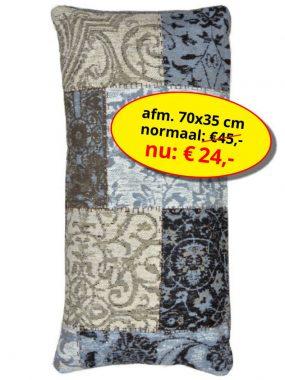 Sale aanbieding -vintage patch sierkussen- Dalyan zwart. Leverbaar in diverse maten en kleuren. Verkrijgbaar bij Perez vloerkleden.
