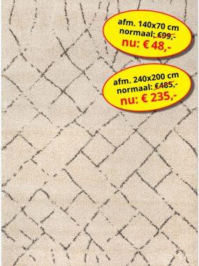 Aanbieding sale -goedkoop vloerkleed of tapijt- Dirham beige. Leverbaar in diverse kleuren en maten, verkrijgbaar bij Perez vloerkleden.