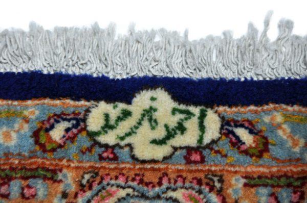 55-dibs-Yazd-(27065)-handtekening